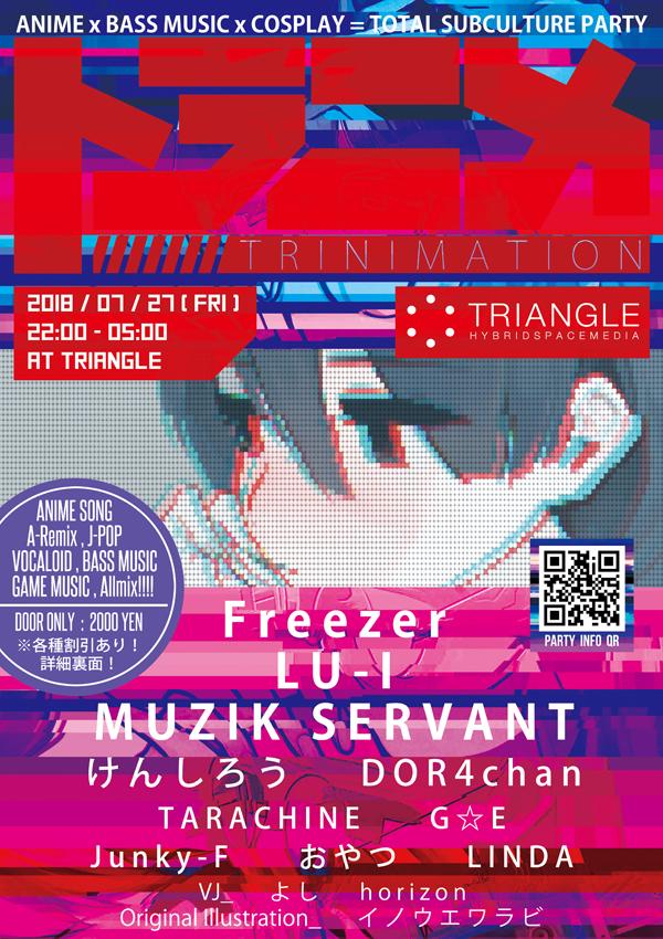 trinimation17_flyer_web.jpg